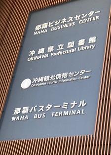 okinawa121510.jpg