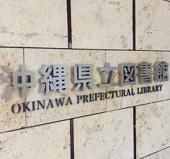 okinawa121511.jpg