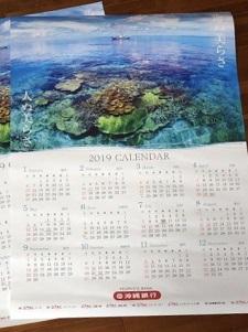 okinawa12156.jpg