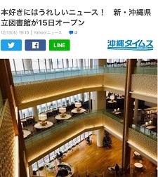 okinawa12158.jpg