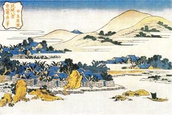 okinawa122211.jpg