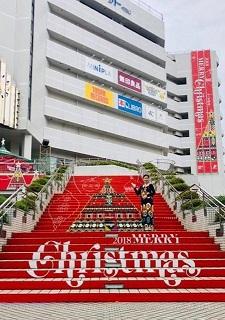 okinawa122217.jpg