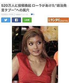 okinawa122219.jpg