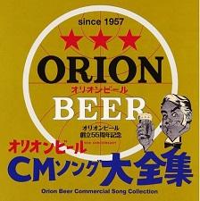 okinawa12291.jpg
