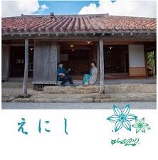 okinawa12292.jpg