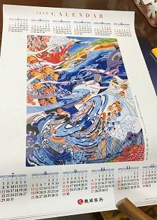 okinawa122924.jpg