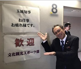 okinawa122925.jpg