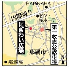 okinawa12294.JPG