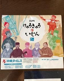 okinawa12295.jpg
