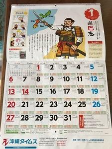 okinawa12296.jpg