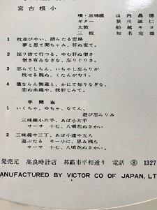 okinawa011222.jpg