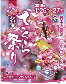 okinawa011225.jpg