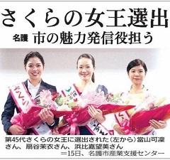 okinawa01129.jpg