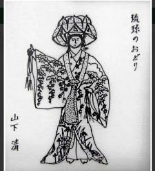 okinawa011910.jpg
