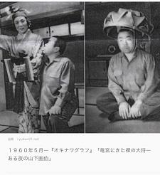 okinawa011912.jpg