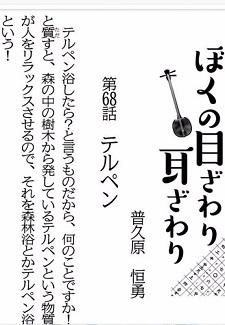 okinawa011919.jpg