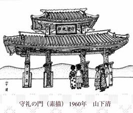 okinawa01199.jpg