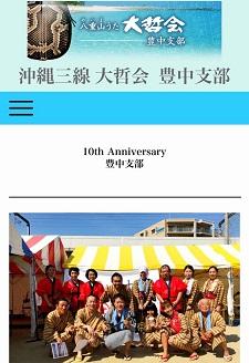 okinawa02231.jpg