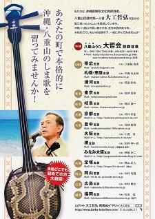 okinawa02232.jpg