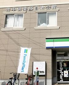 okinawa02233.jpg