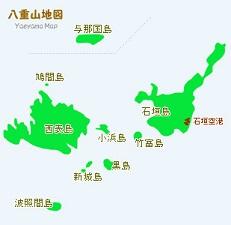 okinawa02234.jpg