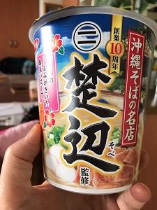 okinawa02236.jpg