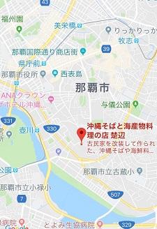 okinawa02237.jpg