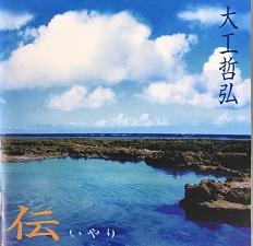 okinawa02239.jpg