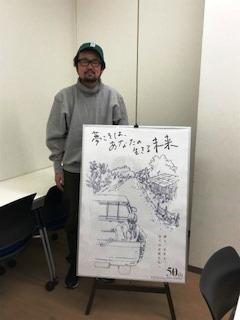 onokanoku2019216.jpeg