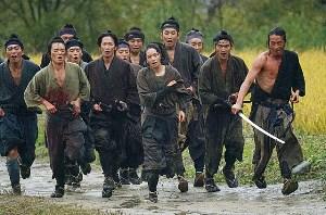 samuraimarason.jpg