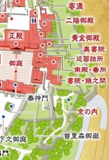 okinawa033014.jpg