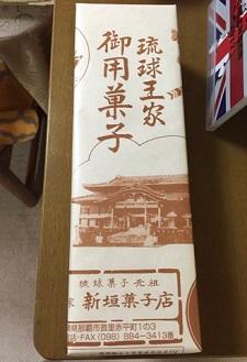 okinawa033023.jpg