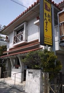okinawa033024.jpg