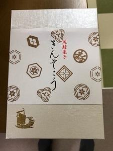 okinawa033026.jpg