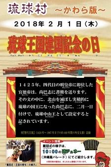 okinawa033033.jpg