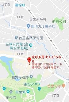okinawa03304.jpg