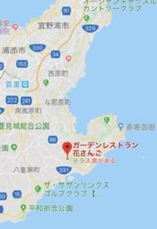 okinawa03309.jpg