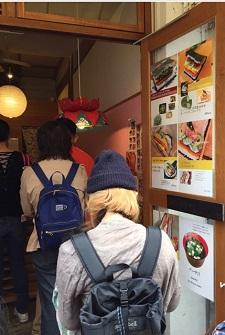 okinawa301612.jpg