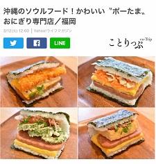 okinawa301614.jpg