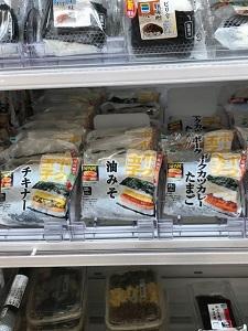 okinawa301615.jpg