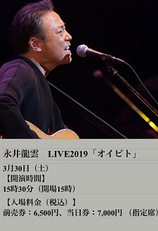 okinawa301616.jpg