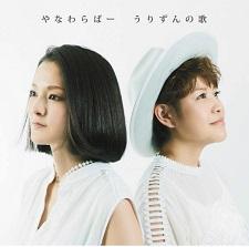 okinawa301618.jpg