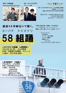okinawa30165.jpg