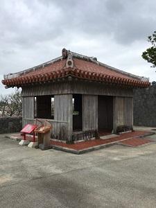 okinawa30166.jpg