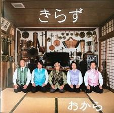 okinawa04201.jpg