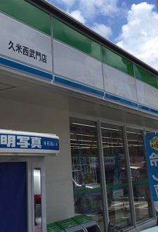 okinawa042010.jpg