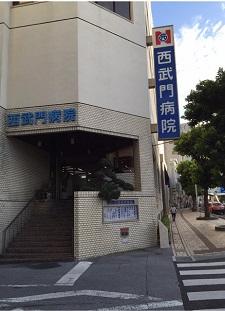 okinawa042011.jpg