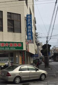 okinawa042012.jpg