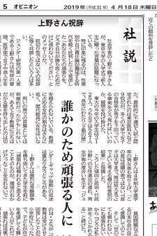 okinawa042014.jpg