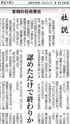 okinawa042015.jpg